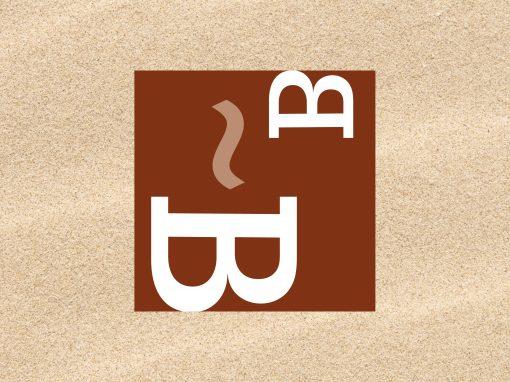 Badhotel Bruin Vlieland | bootkaart